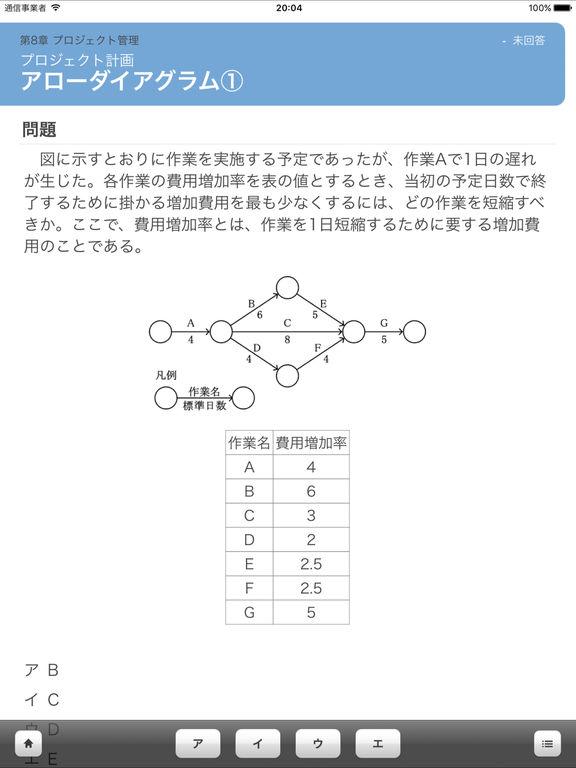 http://a2.mzstatic.com/jp/r30/Purple122/v4/bb/f5/56/bbf5562d-79b8-81c7-e9b3-13c0896abc10/sc1024x768.jpeg
