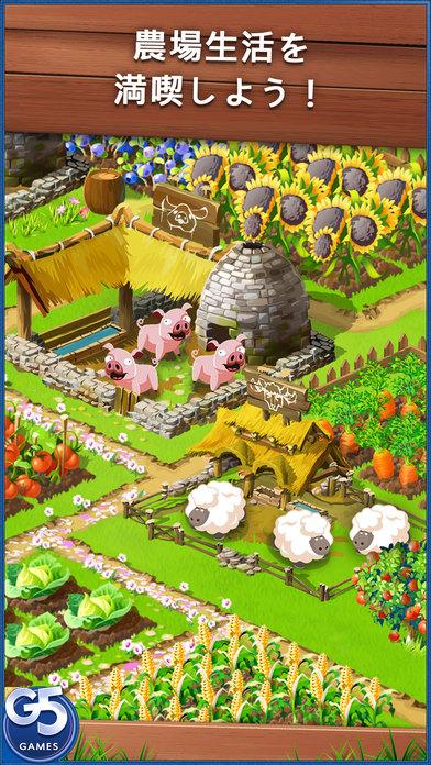 Farm Clan®