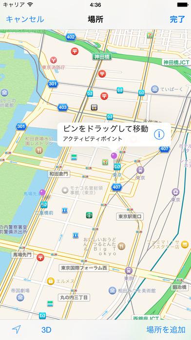 アクティブマネー Pro Screenshot