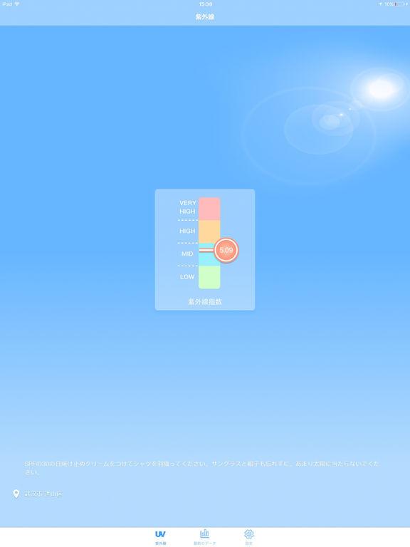 http://a2.mzstatic.com/jp/r30/Purple122/v4/cc/c5/69/ccc5696f-1d4c-7fc0-63c9-ac73d17f2b54/sc1024x768.jpeg