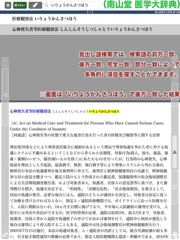 http://a2.mzstatic.com/jp/r30/Purple122/v4/da/ed/56/daed56b9-a185-83d2-6f44-3afa430ad564/sc1024x768.jpeg