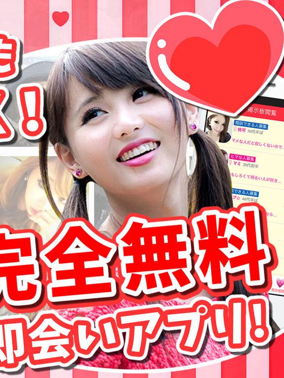 http://a2.mzstatic.com/jp/r30/Purple122/v4/f4/57/97/f457974a-f524-df59-8b32-cac6327a0798/sc1024x768.jpeg