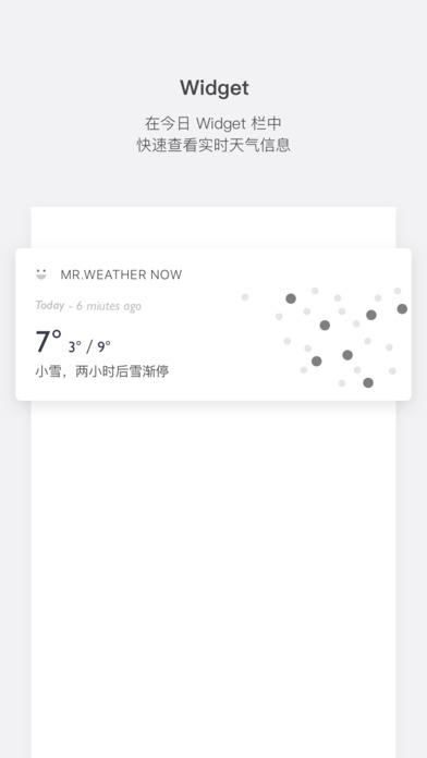 Mr.Weather screenshot1