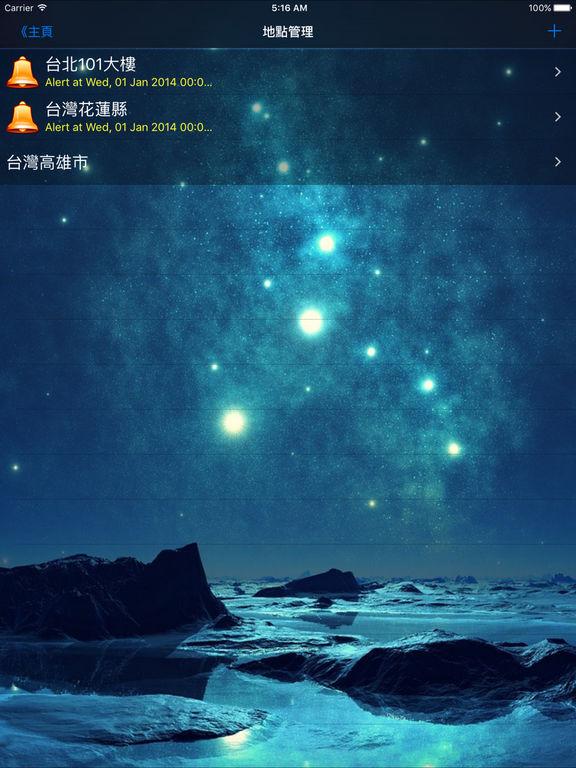http://a2.mzstatic.com/jp/r30/Purple127/v4/08/ee/18/08ee1879-77ff-07a3-ff7d-b02d38b88716/sc1024x768.jpeg