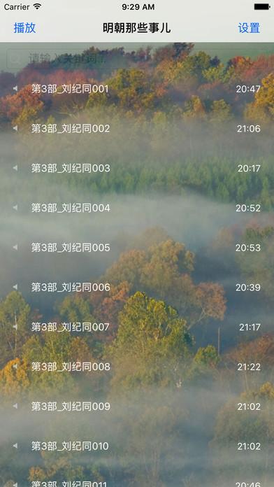 http://a2.mzstatic.com/jp/r30/Purple127/v4/24/75/50/24755049-e76c-e2ab-d31e-75c354a5fcd2/screen696x696.jpeg