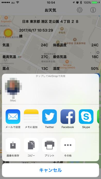 http://a2.mzstatic.com/jp/r30/Purple127/v4/27/4e/5e/274e5e74-3984-2245-368a-9ed595881402/screen696x696.jpeg