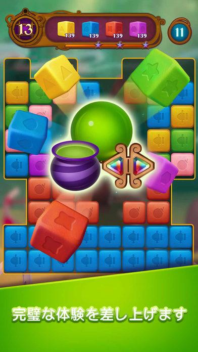 http://a2.mzstatic.com/jp/r30/Purple127/v4/3d/9b/4a/3d9b4a99-cccc-cea4-0c12-adb0067e18e9/screen696x696.jpeg