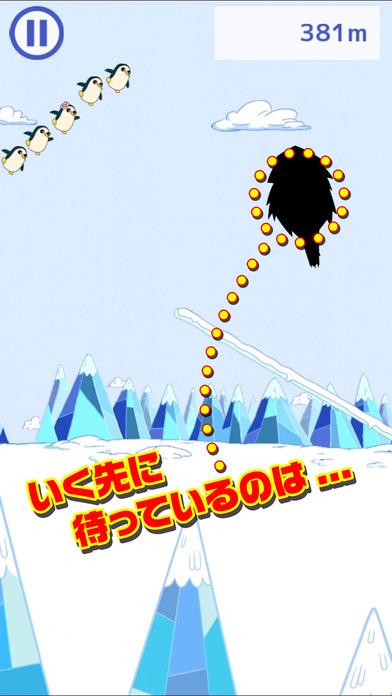 http://a2.mzstatic.com/jp/r30/Purple127/v4/45/b5/d4/45b5d455-ced8-acc3-0211-60aad2cf889c/screen696x696.jpeg