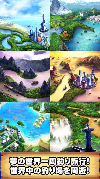 http://a2.mzstatic.com/jp/r30/Purple127/v4/68/95/86/689586cc-a11e-8140-b67d-241fe6b08f53/screen696x696.jpeg