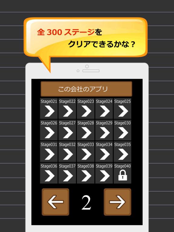 http://a2.mzstatic.com/jp/r30/Purple127/v4/8e/01/59/8e015926-4270-ccaf-6efe-244397c11508/sc1024x768.jpeg