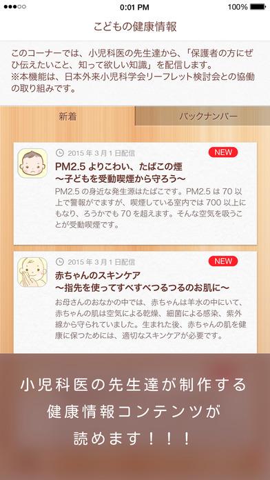 http://a2.mzstatic.com/jp/r30/Purple127/v4/a7/d3/f7/a7d3f77f-bf10-4076-2d62-eed863f4e60d/screen696x696.jpeg