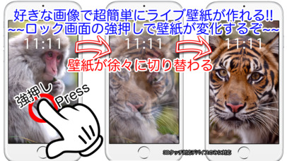 http://a2.mzstatic.com/jp/r30/Purple127/v4/a9/a9/81/a9a9812d-f1a2-66c4-ce2a-db2abfb78526/screen406x722.jpeg