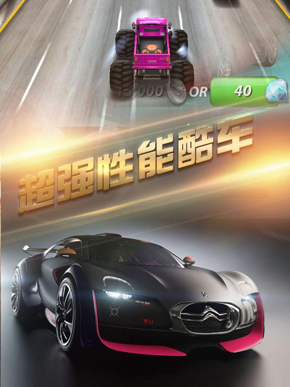 http://a2.mzstatic.com/jp/r30/Purple127/v4/af/90/c3/af90c311-f6c6-b22e-c03a-b78d7f26f921/sc1024x768.jpeg