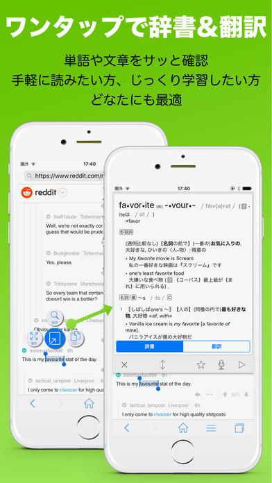 2017年5月14日iPhone/iPadアプリセール 被写体・修正/切り取り加工アプリ「Photo Retouch」が無料!
