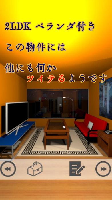 http://a2.mzstatic.com/jp/r30/Purple127/v4/c7/8d/d3/c78dd3fd-3541-3969-64fd-0655bccd791e/screen696x696.jpeg
