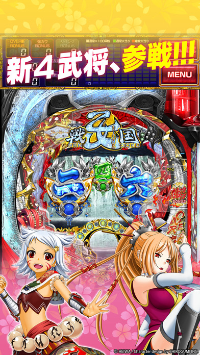 CR戦国乙女~花~のスクリーンショット