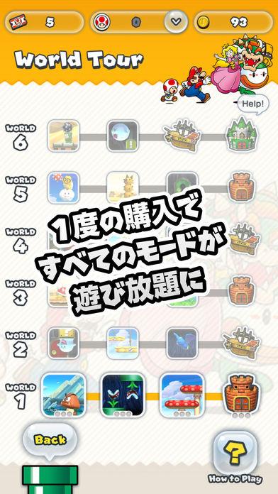 http://a2.mzstatic.com/jp/r30/Purple128/v4/11/2a/85/112a85d6-d861-689c-1a99-9f93d92cebe9/screen696x696.jpeg