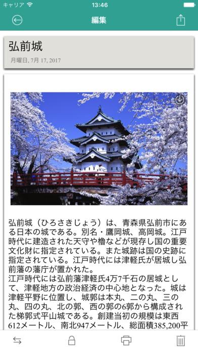 http://a2.mzstatic.com/jp/r30/Purple128/v4/54/0e/1c/540e1c3e-e7c0-4128-fafa-fda852eecd65/screen696x696.jpeg