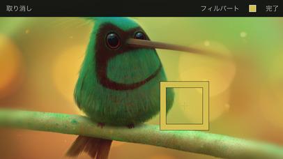 http://a2.mzstatic.com/jp/r30/Purple128/v4/7a/e6/bc/7ae6bcde-fa7d-9a79-a7ff-5bc5f700311b/screen406x722.jpeg