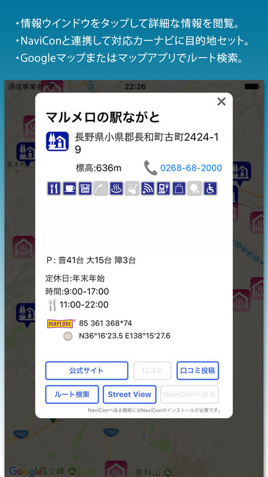 http://a2.mzstatic.com/jp/r30/Purple128/v4/89/ff/35/89ff35f8-2f42-da6b-aa37-d2352f059eff/screen696x696.jpeg