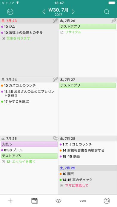 http://a2.mzstatic.com/jp/r30/Purple128/v4/f2/ff/12/f2ff1251-732f-0f2c-a55c-59fa1ca73bf0/screen696x696.jpeg