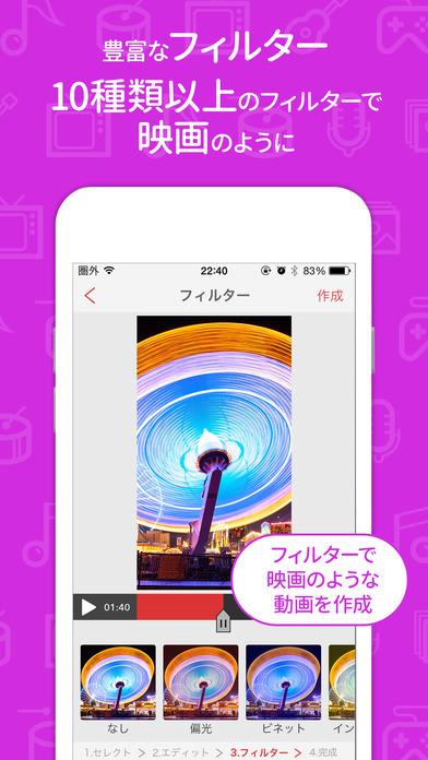 http://a2.mzstatic.com/jp/r30/Purple128/v4/f4/8d/46/f48d4649-bcde-6304-47e8-46e419124961/screen696x696.jpeg