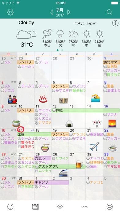http://a2.mzstatic.com/jp/r30/Purple128/v4/f5/60/7b/f5607b52-622a-44c5-3772-13d3cd4c7616/screen696x696.jpeg