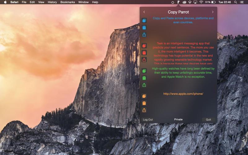 2016年8月17日Macアプリセール コピー・クリップボードアプリ「Copy Parrot」が値下げ!
