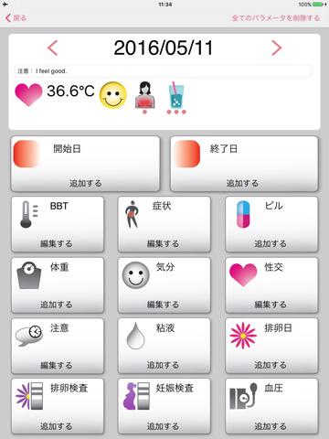 http://a2.mzstatic.com/jp/r30/Purple18/v4/08/ac/04/08ac04cf-6315-f562-5bb0-80b027458020/screen480x480.jpeg