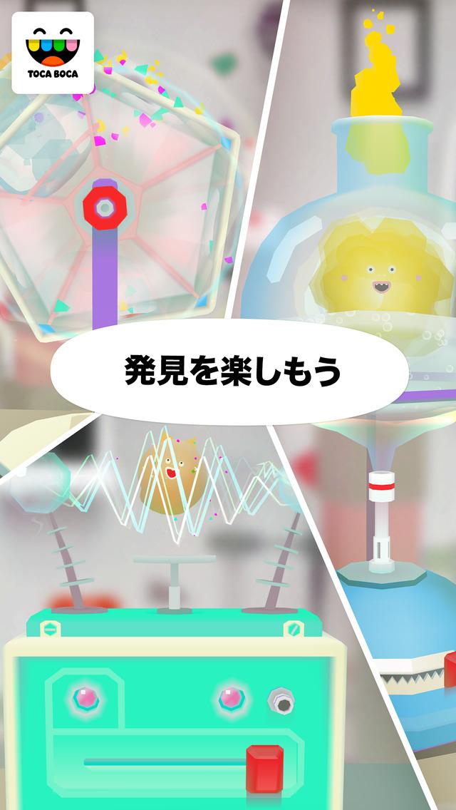 http://a2.mzstatic.com/jp/r30/Purple18/v4/13/e1/12/13e11273-763d-b865-20ec-d8f4a4287ab0/screen1136x1136.jpeg