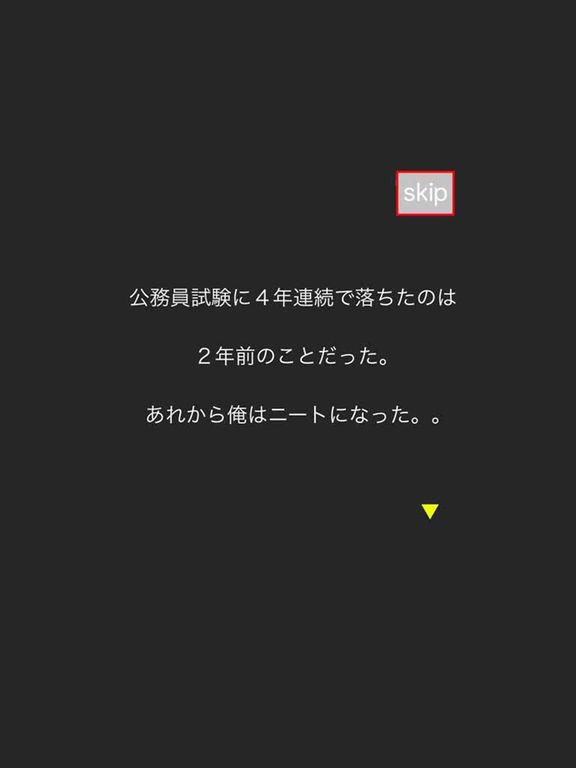 http://a2.mzstatic.com/jp/r30/Purple18/v4/18/8f/5d/188f5d00-2d37-00e1-c7cd-87779f1b6a10/sc1024x768.jpeg