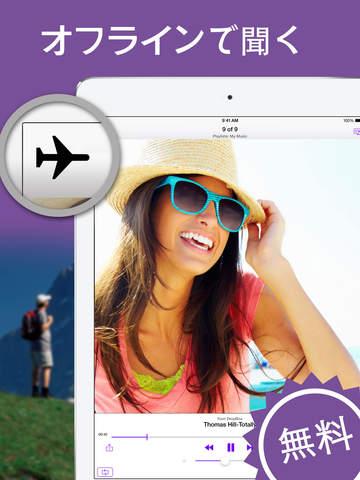 http://a2.mzstatic.com/jp/r30/Purple18/v4/20/22/2e/20222e57-427a-22d6-5270-d9796b3b0df3/screen480x480.jpeg