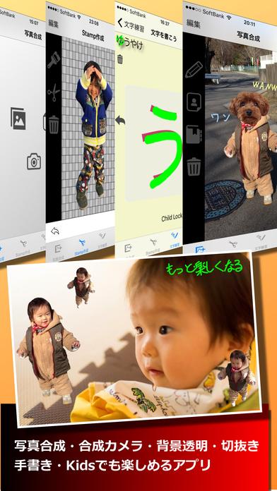 http://a2.mzstatic.com/jp/r30/Purple18/v4/2a/a3/41/2aa34100-5105-f192-c5a9-9aabb882824a/screen696x696.jpeg