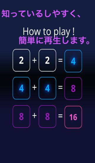http://a2.mzstatic.com/jp/r30/Purple18/v4/37/4a/26/374a2634-0fb3-d2fc-77a2-7f2b3bc7b99d/screen322x572.jpeg