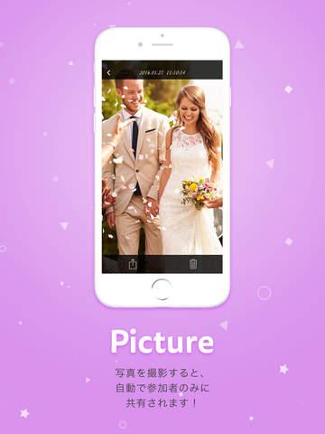 http://a2.mzstatic.com/jp/r30/Purple18/v4/40/2b/67/402b6783-a027-4433-30d8-2e6378134172/screen480x480.jpeg