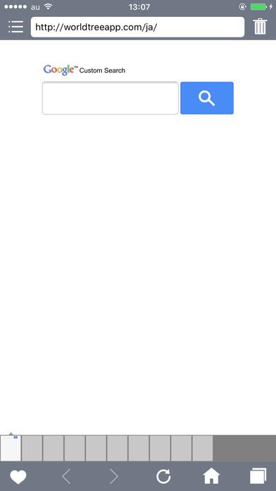 ウェブブラウザ:世界樹〜パスコードロックとスクリーンショットができるインターネットブラウザ! Screenshot