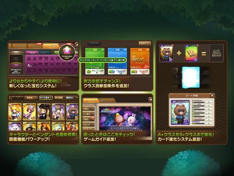 http://a2.mzstatic.com/jp/r30/Purple18/v4/5b/70/d7/5b70d76b-628a-e5ae-c5db-01ca94ba3832/screen480x480.jpeg
