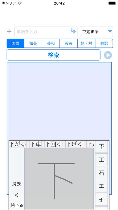 http://a2.mzstatic.com/jp/r30/Purple18/v4/81/7e/3d/817e3d90-9100-7df4-bb43-41dafc5045b8/screen696x696.jpeg