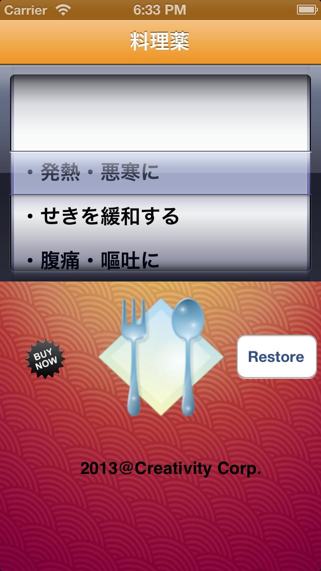 http://a2.mzstatic.com/jp/r30/Purple18/v4/97/55/f6/9755f665-ab2b-0a9b-2eea-f2eff8007b0f/screen1136x1136.jpeg