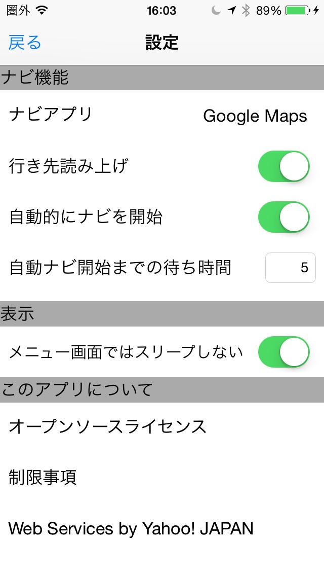 http://a2.mzstatic.com/jp/r30/Purple18/v4/9a/a4/c0/9aa4c02d-4683-4949-abf7-7cc146d0a42a/screen1136x1136.jpeg