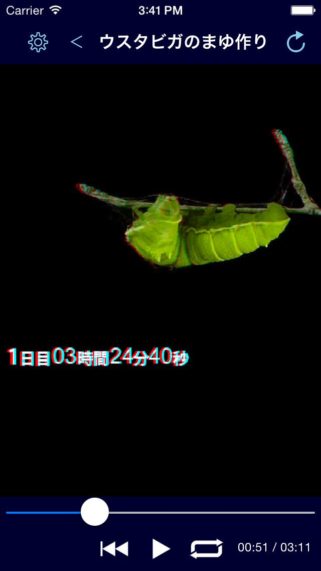 http://a2.mzstatic.com/jp/r30/Purple18/v4/a7/4b/ec/a74becdd-933c-42df-85e1-4d6e2fe7cd77/screen1136x1136.jpeg