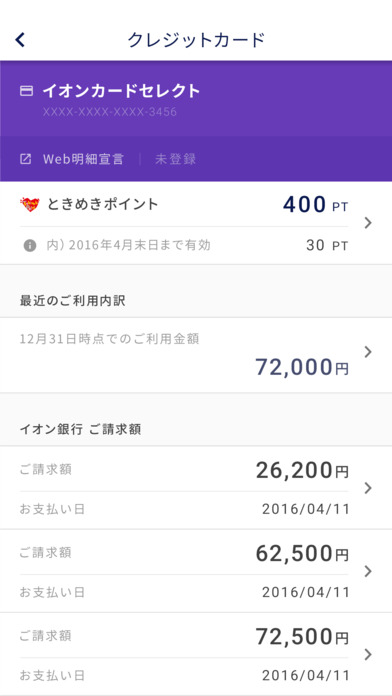 http://a2.mzstatic.com/jp/r30/Purple18/v4/a7/a4/ab/a7a4abaa-d52b-c9e1-be0b-72a48a11d6c3/screen696x696.jpeg