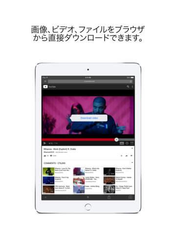 http://a2.mzstatic.com/jp/r30/Purple18/v4/b3/3a/97/b33a9716-09d5-c75c-635c-d45b7c7f6f97/screen480x480.jpeg