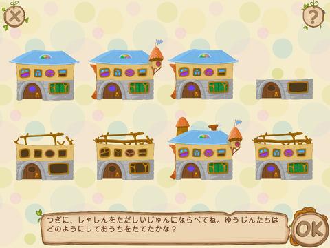 http://a2.mzstatic.com/jp/r30/Purple18/v4/ba/3b/d1/ba3bd10c-89e5-c78f-d981-2d698cf14618/screen480x480.jpeg