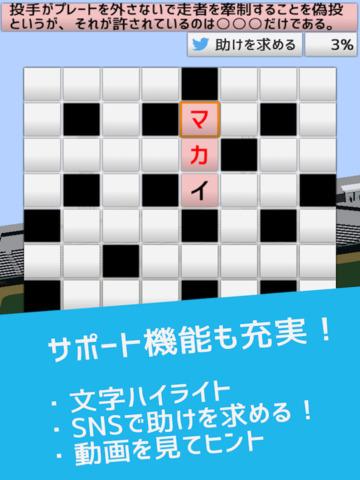 http://a2.mzstatic.com/jp/r30/Purple18/v4/bc/53/85/bc538584-6ada-40ee-5df6-cc5a50e79b5d/screen480x480.jpeg