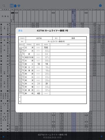 http://a2.mzstatic.com/jp/r30/Purple18/v4/c4/62/4c/c4624cd9-6aca-cc89-66dc-d6b69380bf24/screen480x480.jpeg