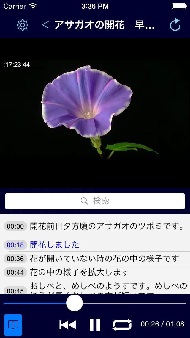 http://a2.mzstatic.com/jp/r30/Purple18/v4/cb/86/f1/cb86f1de-b0d0-9ab1-dcf9-89fc50e57620/screen1136x1136.jpeg