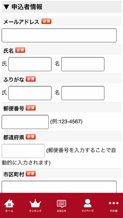 http://a2.mzstatic.com/jp/r30/Purple18/v4/cb/ad/91/cbad9102-78e9-93ec-f7db-006c4b3f5eda/screen696x696.jpeg