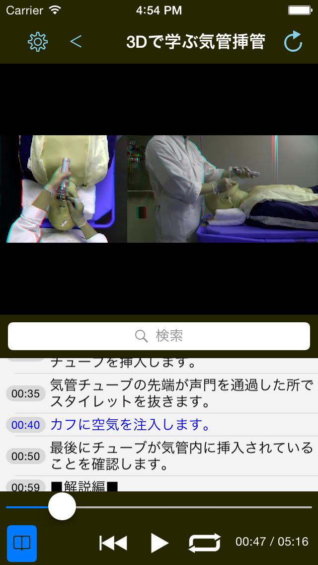 http://a2.mzstatic.com/jp/r30/Purple18/v4/d0/1e/18/d01e18ce-66b7-087f-e3fe-39d08b71d064/screen1136x1136.jpeg