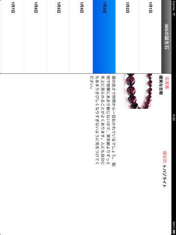 http://a2.mzstatic.com/jp/r30/Purple18/v4/d1/8c/e1/d18ce123-6aa8-0eb9-6265-ca1756dd0b32/screen480x480.jpeg